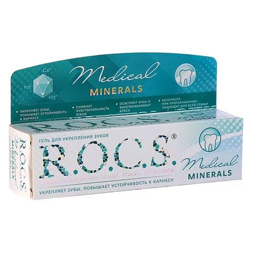Medical Minerals